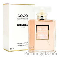 Chanel Coco Mademoiselle EDP 100ml (ORIGINAL)