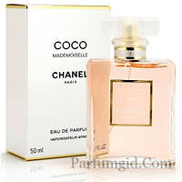 Chanel Coco Mademoiselle EDP 50ml (ORIGINAL)
