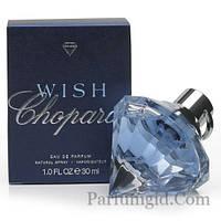 Chopard Wish EDP 30ml (ORIGINAL)