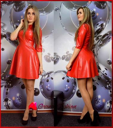 """Платье """"X-Zara"""" красный, фото 2"""