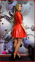"""Платье """"X-Zara"""" красный, фото 3"""