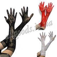 Перчатки кружевные длинные. Цвет на выбор