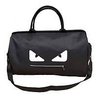 Спортивная/дорожная сумка со злимы глазками