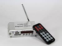 Усилитель AMP MD 40,  портативный усилитель звука