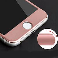 Защитное стекло Apple iPhone 6/6S 3D rose