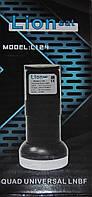 Конвертор спутниковый Lion SAT L124 Universal Quad (4выхода)
