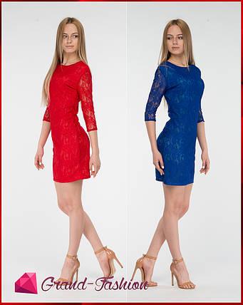 "Платье ""Lacce"" 2 цвета, фото 2"