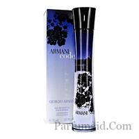 Giorgio Armani Armani Code EDP 75ml (ORIGINAL)