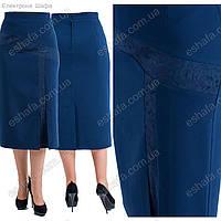 Женская юбка за колено прямого кроя  с ажурной вставкой Синяя 52_74рр