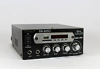 Усилитель мощности звука AMP 805, портативный усилитель звука, усилитель мощности звука
