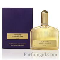 Tom Ford Violet Blonde EDP 50ml (ORIGINAL)