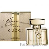 Gucci by Gucci Premiere EDP 50ml (ORIGINAL)