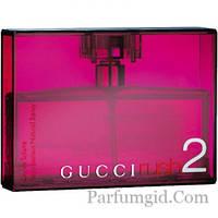 Gucci Rush 2 EDT 50ml (ORIGINAL)