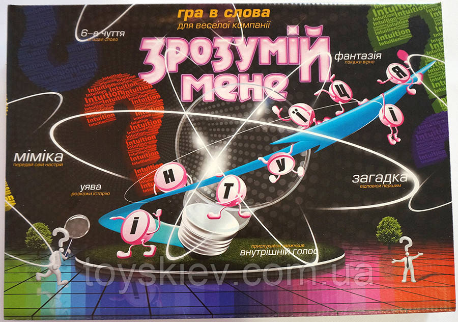 Настольная игра «Зрозумій мене» Danko Toys