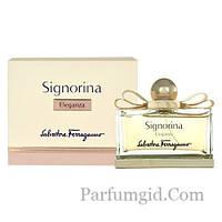 Salvatore Ferragamo Signorina Eleganza EDP 50ml (ORIGINAL)