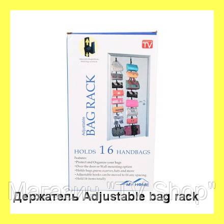 """Adjustable Bag Rack Держатель для сумок на 16 крючков - Магазин """"TV Shop"""" в Николаеве"""
