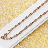 014-0645 - Цепочка плетение Супердиск розовая позолота, 45 см