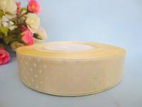 Атласная лента в горошек 2,5 см, цвет кремовый