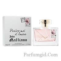 John Galliano Parlez-moi d'Amour EDT 50ml (ORIGINAL)