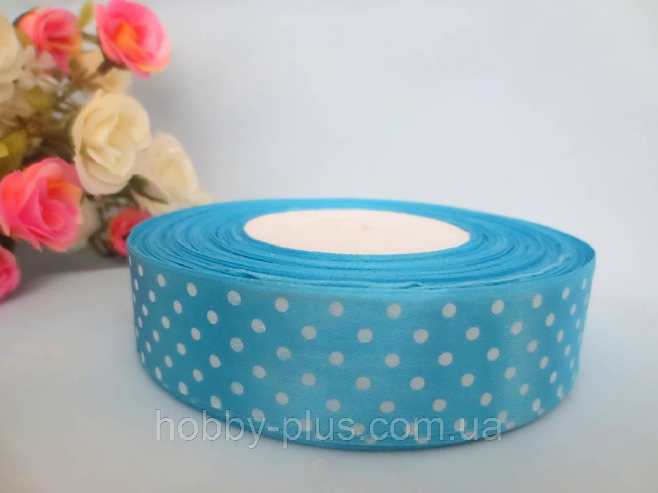Атласная лента в горошек 2,5 см, цвет небесно-голубой