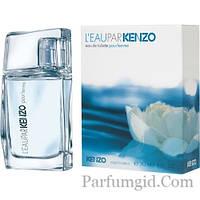Kenzo L`Eau Par Kenzo Pour Femme EDT 30ml (ORIGINAL)