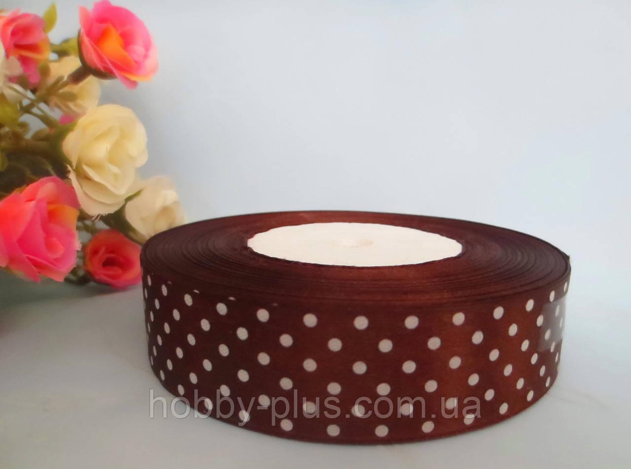 Атласная лента в горошек 2,5 см, цвет коричневый