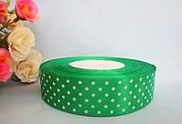Атласная лента в горошек 2,5 см, цвет зеленый