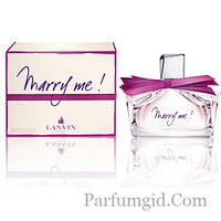 Lanvin Marry me! EDP 75ml (ORIGINAL)
