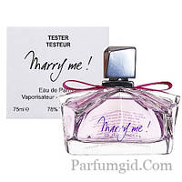 Lanvin Marry me! EDP 75ml TESTER (ORIGINAL)