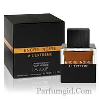 Lalique Encre Noire Pour Homme A L`Extreme EDP 50ml (ORIGINAL)