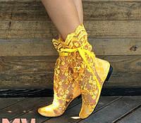 Сапоги гипюровые желтые