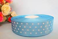 Атласная лента в горошек 2,5 см, цвет голубой