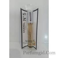 Chanel №5 EDP 20ml MINI