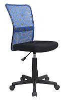 Кресло DINGO niebiesko-czarny