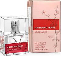 Armand Basi Sensual Red EDT 30ml (ORIGINAL)
