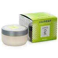 Маска Для Ускорения Роста Волос Hair Cur Hair Express 200ml BRELIL