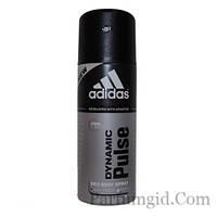 Adidas Dynamic Pulse DEO 150ml (ORIGINAL)