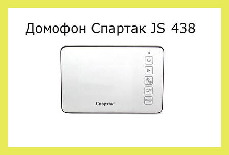 Домофон Спартак JS 438, фото 2