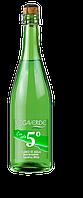 Игристое  белое вино  VEGAVERDE BLANCO