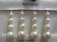 Бахрома-стеклярус для штор Acelya