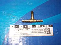 Тройник (под шланг 8 мм.) латунь  трактора, грузовой машины, тягача, эскаватора, спецтехники