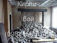 Строительный мусор (098) 159 0 159