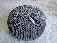 Пуфик интерьерный декоративный бескаркасный вязаный спицами мокрый песок.