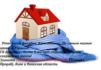 Утепление Фасадов минеральной ватой и пенопластом