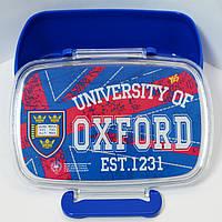Ланчбокс Yes Oxford без аксессуаров