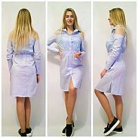 Стильное женское платье с открытыми плечами у-t55032669