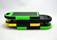 Портативный аккумулятор Power Bank Solar 20000 mAh