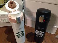 Термос бутылка Нержавеющая сталь Starbucks H-305