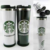 Термос, Термостакан  стальной Starbucks H-203