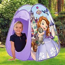 Палатка детская игровой домик София Прекрасная JN74144